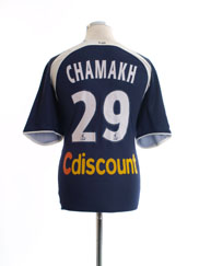 2006-07 Bordeaux Match Issue Home Shirt Chamakh #29 XL