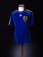 2006-08 Japan Home Shirt XL