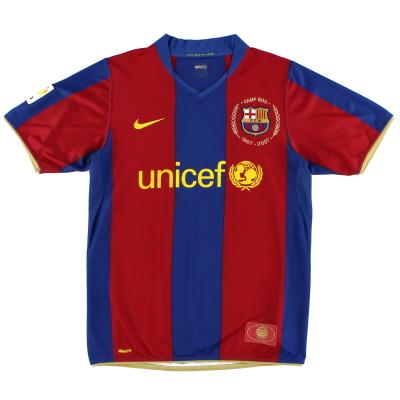 2007-08 Barcelona Home Shirt S