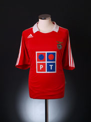 2007-08 Benfica Home Shirt *BNWT* L