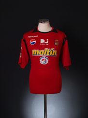 2007-08 Caracas FC Home Shirt *BNIB*