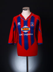 2007-08 Crystal Palace Home Shirt 4XL
