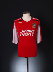 Morecambe  Home Shirt (Original)