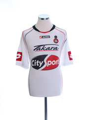 2007-08 Nice Away Shirt XL