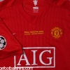 2007-09 Manchester United 'CL Final' Home Shirt Rooney #10 XXL