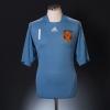 2007-09 Spain Home Shirt Casillas #1 M