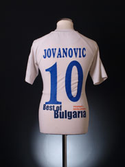 2008-09 AEP Paphos Match Issue Away Shirt Jovanovic #10 M