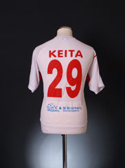 2008-09 Atromitos Yeroskipou Match Issue Away Shirt Keita #29 L