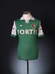 2008-09 Feyenoord Centenary Away Shirt S