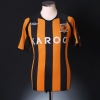 2008-09 Hull City Home Shirt Geovanni #10 S
