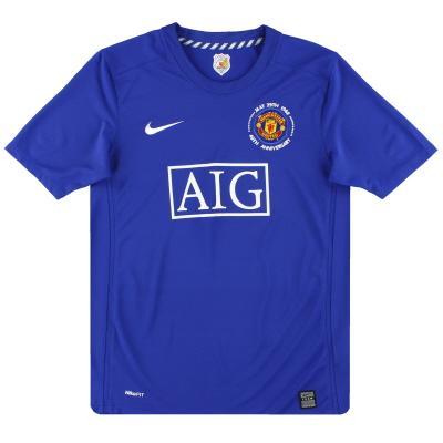 2008-09 Manchester United Nike Third Shirt XL.Boys