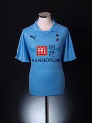 2008-09 Tottenham Away Shirt M