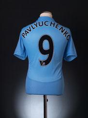 2008-09 Tottenham Away Shirt Pavlyuchenko #9 S