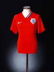 2008-10 Holland Home Shirt XL