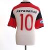 2008 Flamengo Away Shirt #10 XL