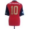 2008 Flamengo Third Shirt #10 L