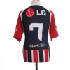 2008 Sao Paulo Away Shirt #7 M