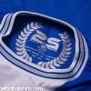 2009-10 Everton Home Shirt M