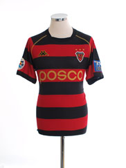 2009-10 Pohang Steelers Home Shirt M