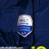 2010-11 Ajax Away Shirt Enoh #21 L