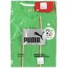 2010-11 Algeria Puma Away Shirt *BNIB*