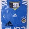 2010-11 Fenerbahce Third Shirt *BNIB* L
