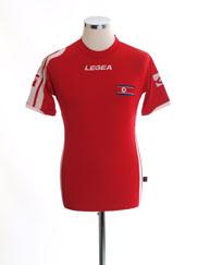 2010-12 North Korea World Cup Home Shirt *BNIB*