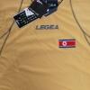 2010-12 North Korea World Cup Gold Goalkeeper Shirt *BNIB*