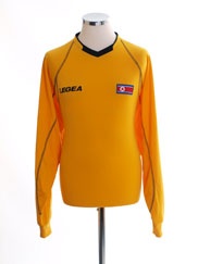 2010 North Korea Pre World Cup Yellow Gk Shirt *BNIB* L
