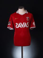 2010 Urawa Red Diamonds Home Shirt L