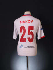 2011-12 Atromitos Yeroskipou Match Issue Away Shirt Nakov #25 XL