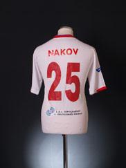 Retro Atromitos FC Shirt