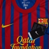 2011-12 Barcelona Home Shirt *BNWT*