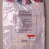 2011-12 Barcelona Home Shirt *BNIB* L/S XL
