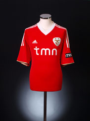 2011-12 Benfica Home Shirt *BNWT* XL