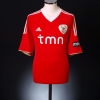2011-12 Benfica Home Shirt Rui Costa #10 XL