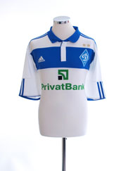 2011-12 Dynamo Kiev Home Shirt *BNWT* XL