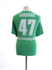 2011-12 Karpaty Lviv Match Issue Away Shirt Болохан #47 L