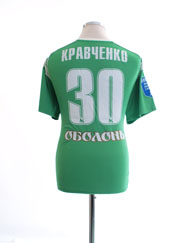 2011-12 Karpaty Lviv Match Issue Away Shirt Кравченко #30 M