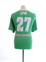 2011-12 Karpaty Lviv Match Issue Away Shirt Ерік #27 L