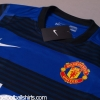 2011-12 Manchester United Domestic Player Issue Away Shirt *BNWT*