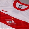 2011-12 Spartak Moscow Away Shirt *BNIB*