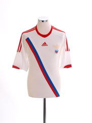 2011-13 Russia Away Shirt *Mint* M
