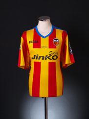 2011-14 Valencia Fourth Shirt XL
