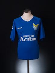 2011 Aerbin FC Home Shirt XXXL