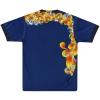 2012-13 Catalunya Home Shirt S