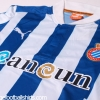 2012-13 Espanyol Home Shirt *BNIB*