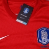 2012-13 South Korea Home Shirt *BNIB* XL