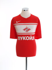 2012-13 Spartak Moscow Home Shirt XL