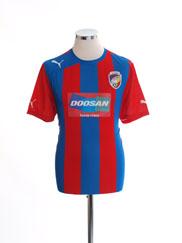 2012-13 Viktoria Plzen Home Shirt L